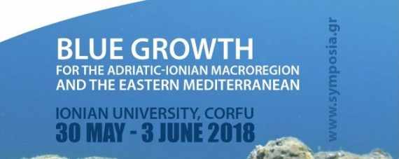 12th Panhellenic Symposium of Oceanography & Fisheries