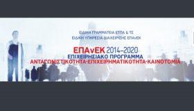 epavek