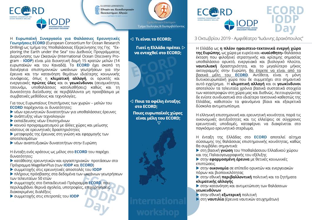 ECORD-IODP-day_info