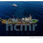 ΕΛΚΕΘΕ: Διαδικτυακή ημερίδα 2021 | Προτεραιότητες και προκλήσεις στην ανάπτυξη της θαλάσσιας οικονομίας στην Ελλάδα