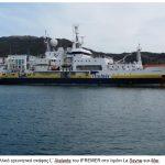 Συμμετοχή του Ινστιτούτου Ωκεανογραφίας του ΕΛΚΕΘΕ στο Γαλλικό ερευνητικό πλόα PERLE-4 στο Τυρρηνικό Πέλαγος &την Ανατολική Μεσόγειο