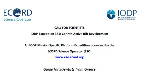 IODP EXPEDITION 381: CORINTH ACTIVE RIFT DEVELOPMENT  Για Ελληνες Επιστήμονες