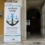 """Anchors Away!"" Networking Event, Athens 21-22 November 2019"
