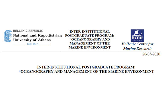 "INTER-INSTITUTIONAL POSTGRADUATE PROGRAM ""OCEANOGRAPHY AND MANAGEMENT OF THE MARINE ENVIRONMENT"